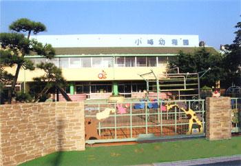 小峰幼稚園1
