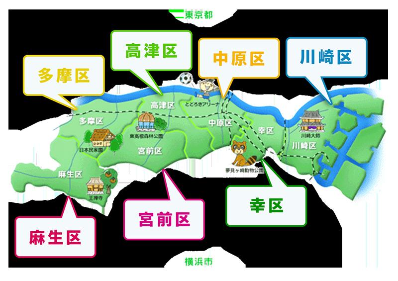 川崎市幼稚園マップ 公益社団法人川崎市幼稚園協会加盟園の各区のマップ