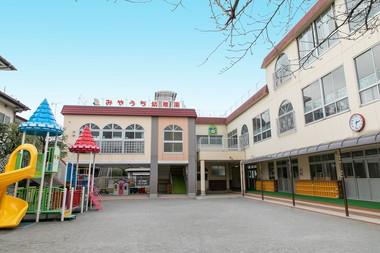 宮内幼稚園1