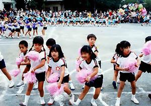 宮崎台幼稚園2