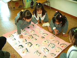 潮見台みどり幼稚園4