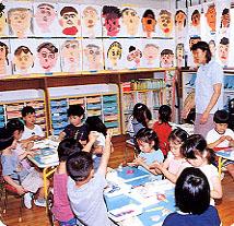 太陽第二幼稚園4