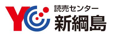 読売センター新綱島