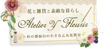 Atelier y Fleurir