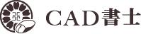 風俗営業申請図面 CAD書士