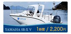 YAMAHA SR-X5
