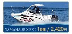 YAMAHA SR-X EX Ⅰ