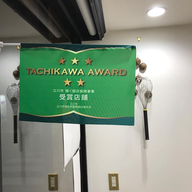 2020 TACHIKAWA AWARD