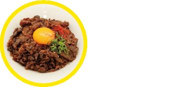 仙台牛すき煮丼