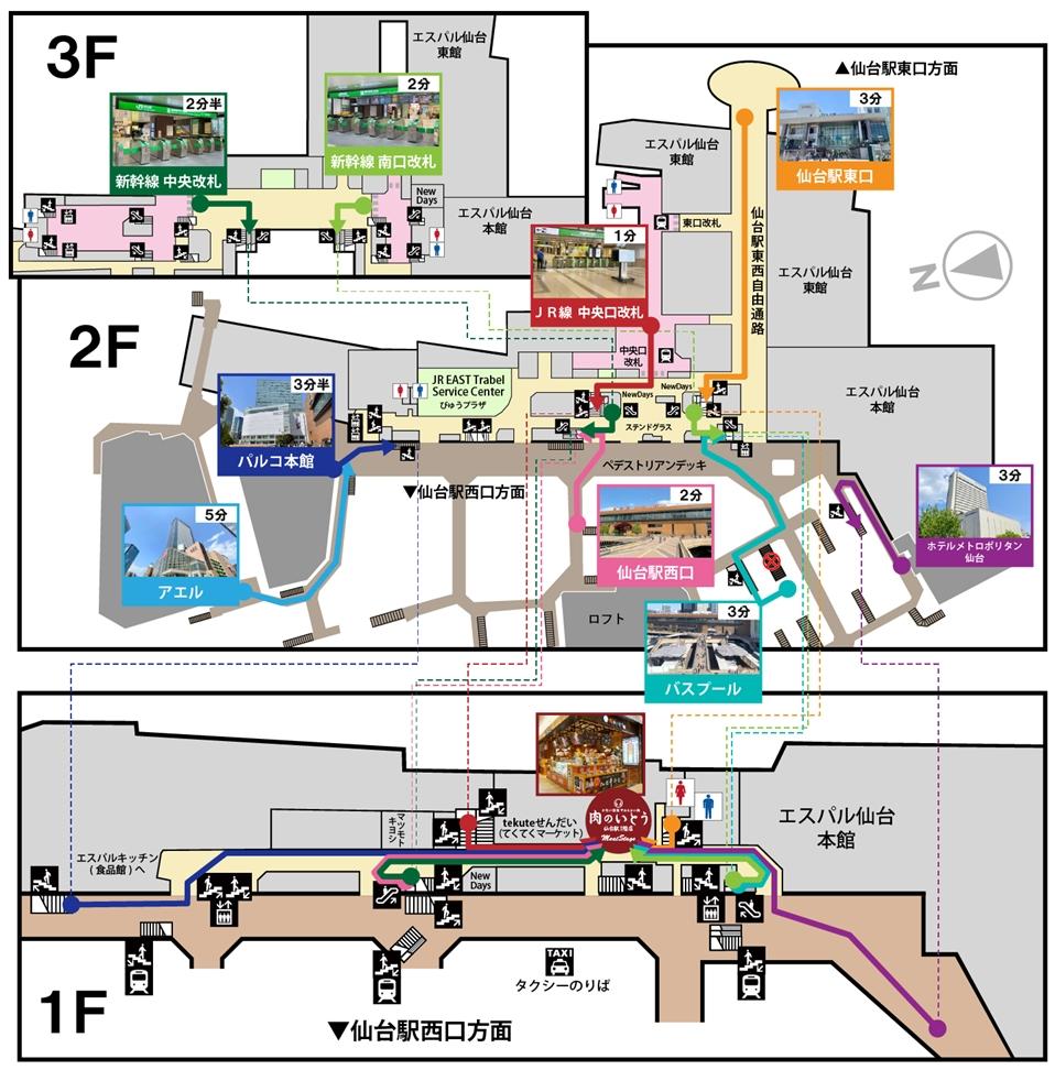 肉のいとう仙台駅1階店へのアクセスマップ