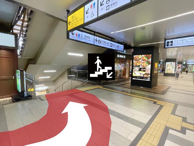 JR線中央口改札から05