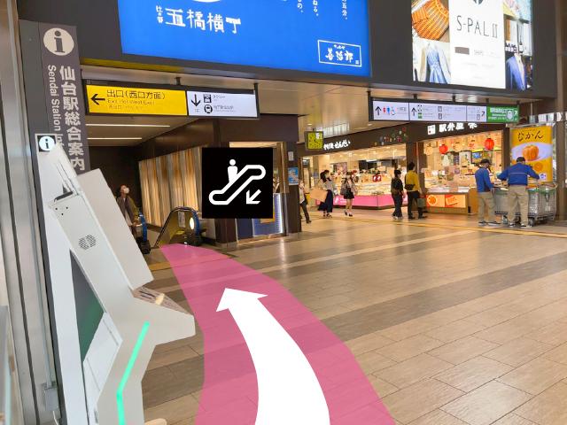 仙台駅西口から04