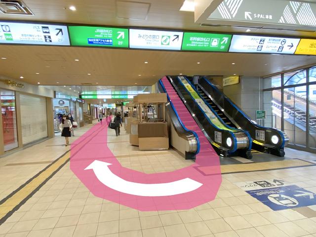 仙台駅西口から06