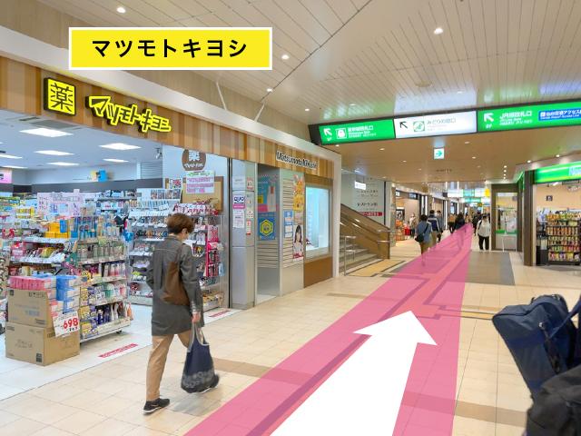 仙台駅西口から07