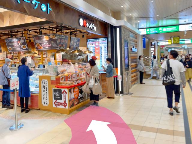 仙台駅西口から10