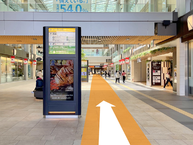 仙台駅東口から01
