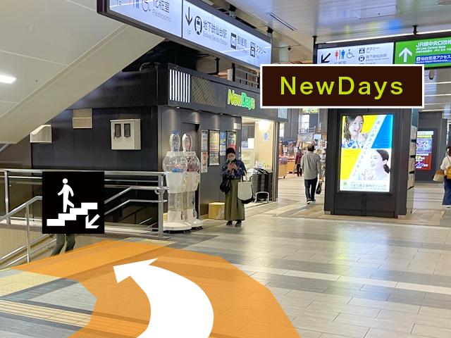 仙台駅東口から05