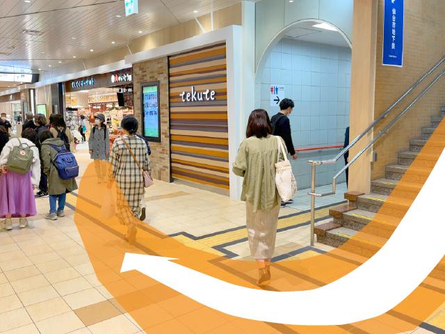 仙台駅東口から07