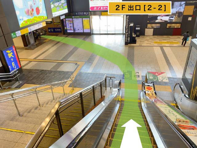 新幹線南口改札から02