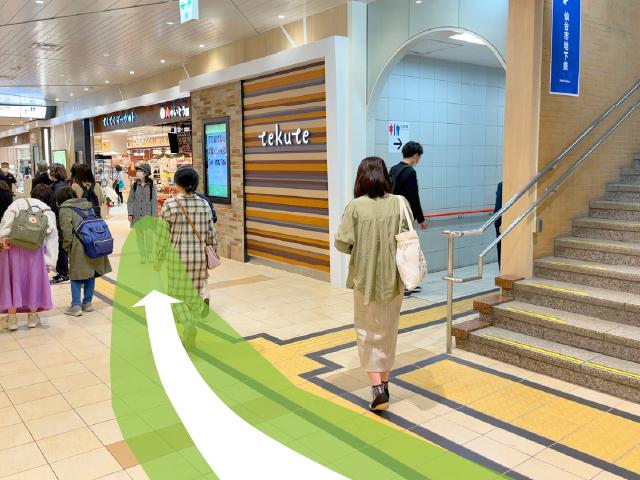 新幹線南口改札から06