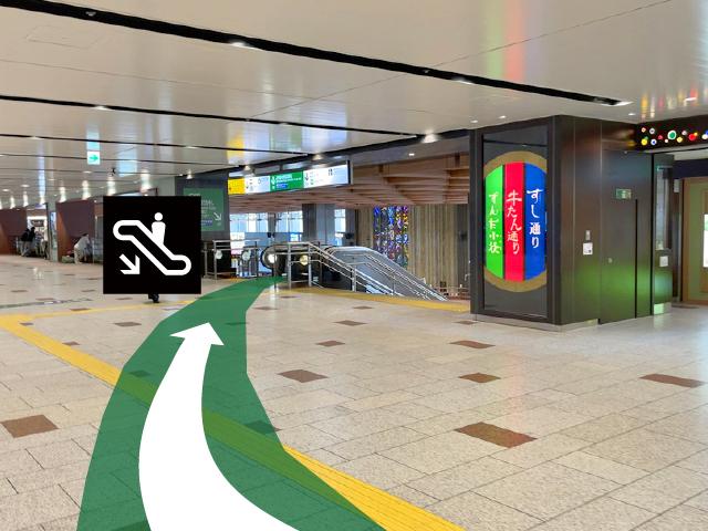 新幹線中央口改札から01