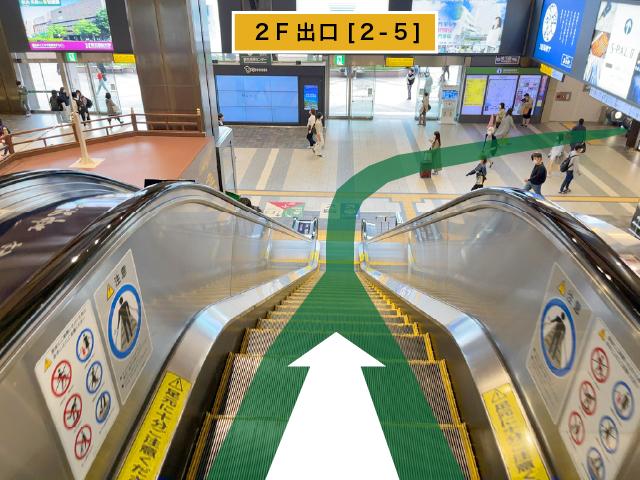 新幹線中央口改札から02