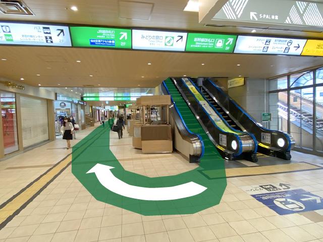 新幹線中央口改札から05