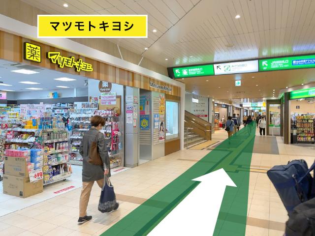新幹線中央口改札から06