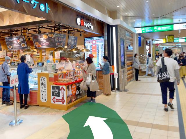 新幹線中央口改札から09