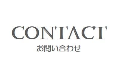 富士 河口湖の美容室&ネイルサロン B-sure 美容院 ヘアサロン 富士吉田 鳴沢 富士 河口湖7