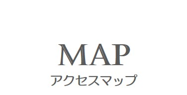 富士 河口湖の美容室&ネイルサロン B-sure 美容院 ヘアサロン 富士吉田 鳴沢 富士 河口湖6