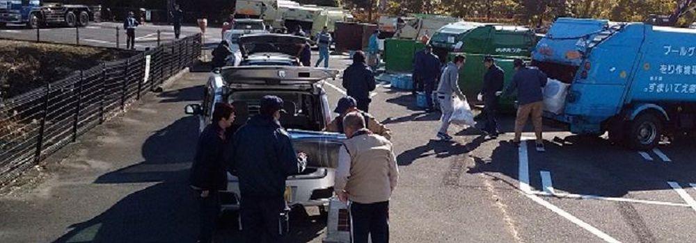 厚木市廃棄物処理業協同組合 年末美化清掃