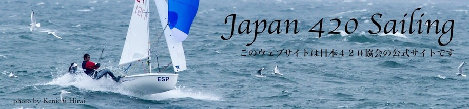 japan 日本420協会