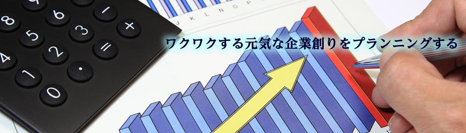 株式会社一期大福
