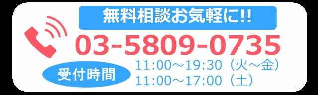 0358090735