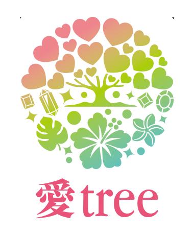 ヒーリングサロン│札幌 愛tree 公式ホームページのご案内