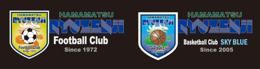 浜松龍禅寺FC Football Club/Basketball Club SKY BLUE