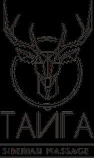 Студия массажа, Тайга