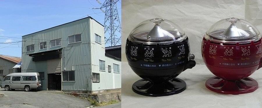 ルーレット式おみくじ器 北多摩製作所 ホーム ページ