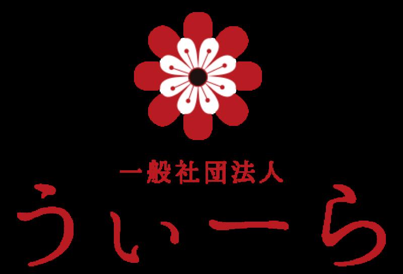 うぃーらロゴ
