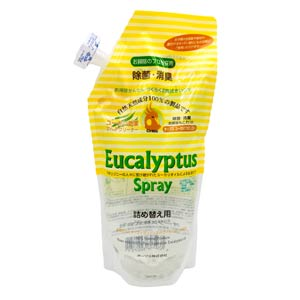 天然成分100%の消臭・除菌・防カビ・お掃除もできるスプレー