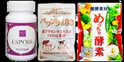 最高級SFP国産豚 希少価値8% コストパフォーマンス日本一