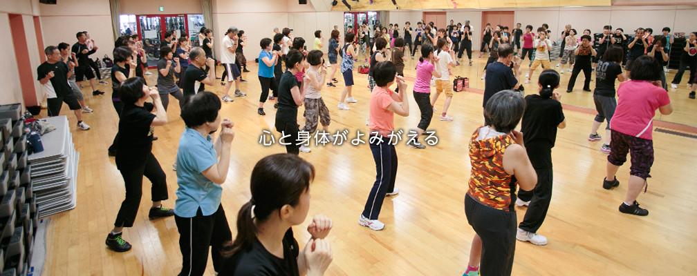 一般社団法人フィットボクシングジャパン