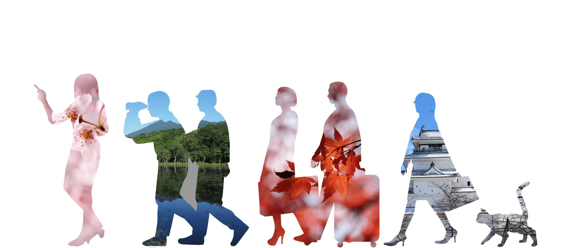 豊かな日本の四季