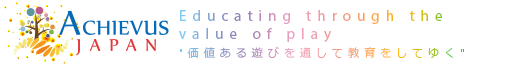 遊びながらリーダーシップと思いやりが学べる研修・教育ボードゲームACHIEVUSを通じて、笑顔と思いやりであふれた世界を創造する。|アチーバスジャパンプロジェクト