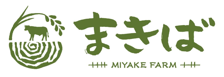 福岡で一升餅(誕生餅)の販売なら三宅牧場まきばへお任せください