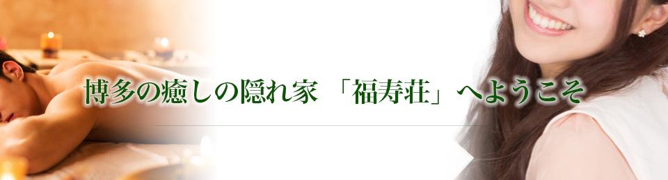 お昼の間60歳以上は2000円割引