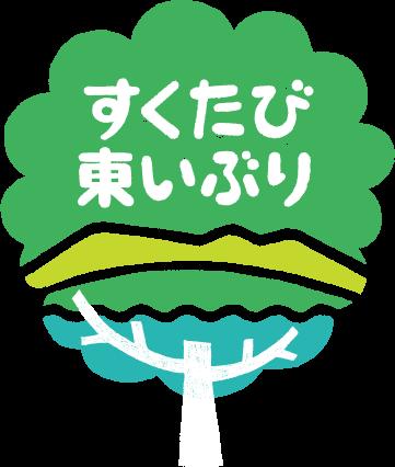 すくたび東いぶり〜東胆振子どもグリーンツーリズム推進連合会