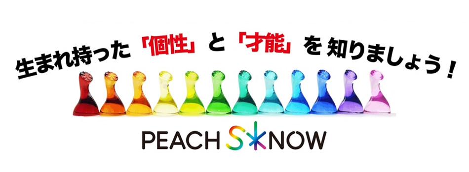 補正下着を提供する藤沢市湘南台の「リセス」