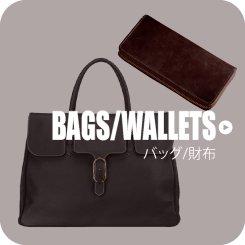 BAG-WALLET(鞄・財布)